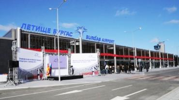 Летище Бургас - Терминал Пристигащи